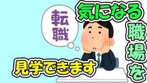 nahaokinawa8