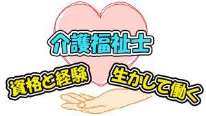 okinawakaigo10