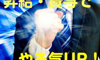 (浦添市大平)入所施設(介護職/正社員)賞与3.6ヶ月!未経験OK!昇給あり!(KYO) イメージ