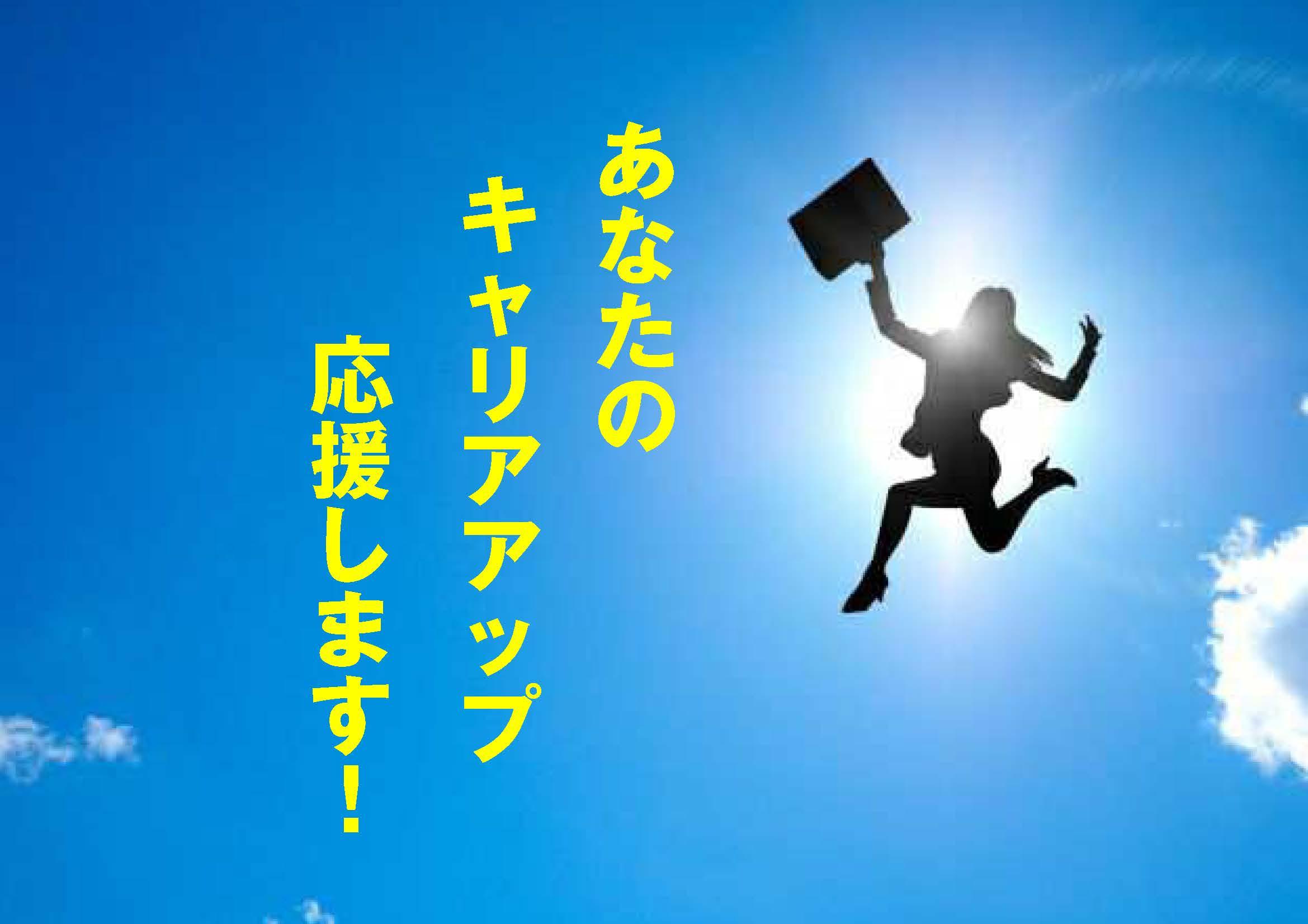 (中城村添石)老健(介護職/契約社員)パート可!正社員登用制度あり!(KYO) イメージ