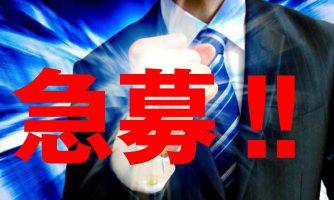 (読谷村座喜味)特養(正・准看護師/契約社員)月給20万円以上!夜勤なし!(KYO) イメージ