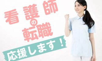 (宜野座村漢那)病院(相談員(MSW)/正社員)要看護師免許!(KYO) イメージ