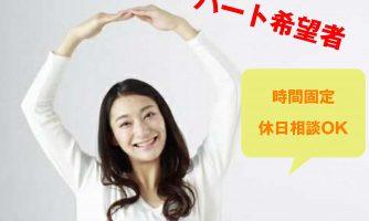 (うるま市上江洲)老健(介護職/パート)交通費、昇給、賞与あり!曜日応相談OK!(KYO) イメージ