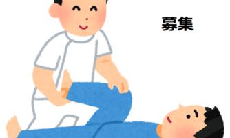 (沖縄市南桃原)児童デイ(理学療法士/パート)WワークOK!昇給賞与あり!(KYO) イメージ
